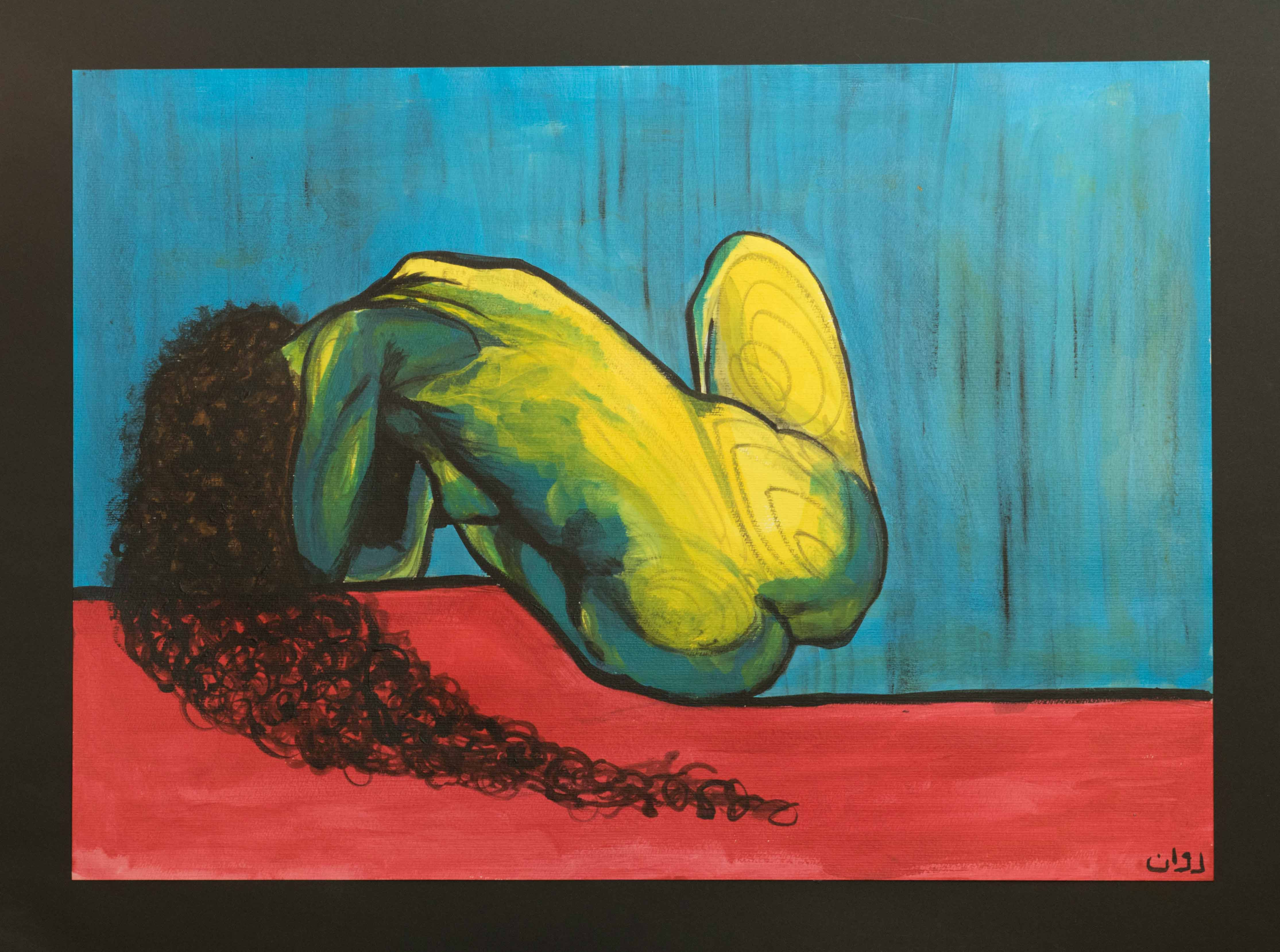 Rawan Hassan Gemälde
