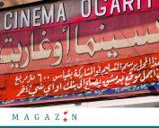 Cinema Ogarit