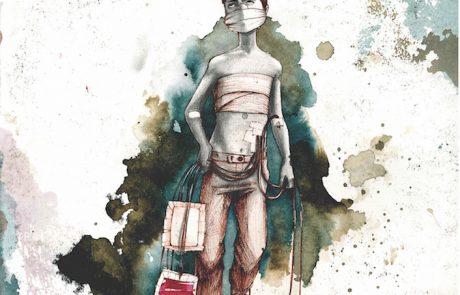 Illustration Diala Brisly