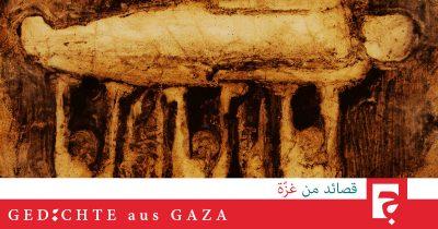 Illustration Anas Salahmeh