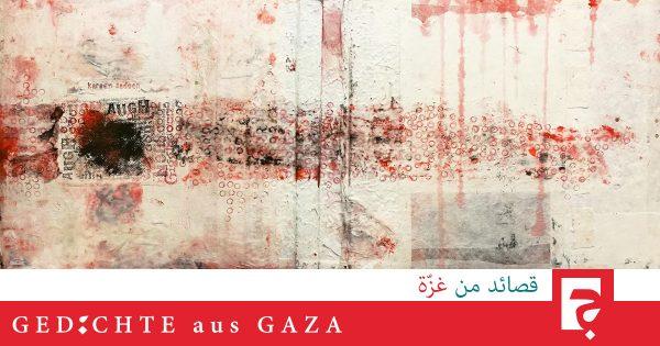 Collage Kareem Sadoon