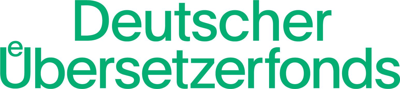 Logo Deutscher Übersetzerfonds