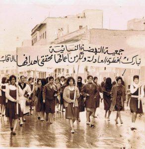 Demo Tripoli