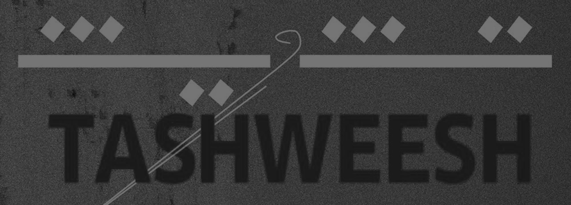 Logo Tashweesh