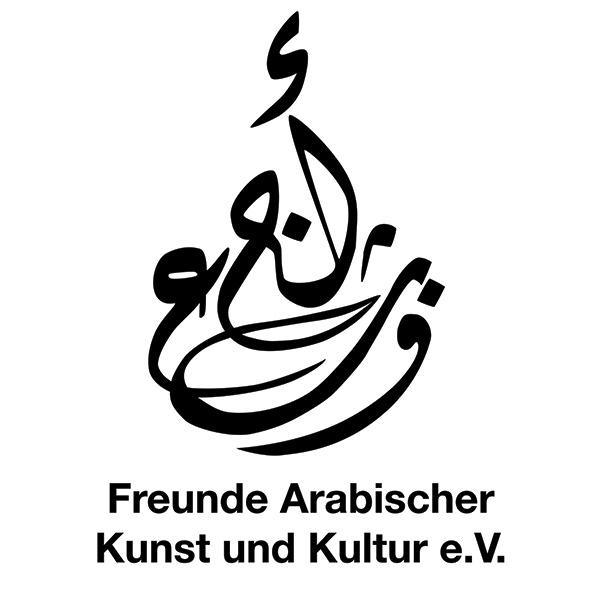 Logo Freunde Arabischer Kunst und Kultur e.V.
