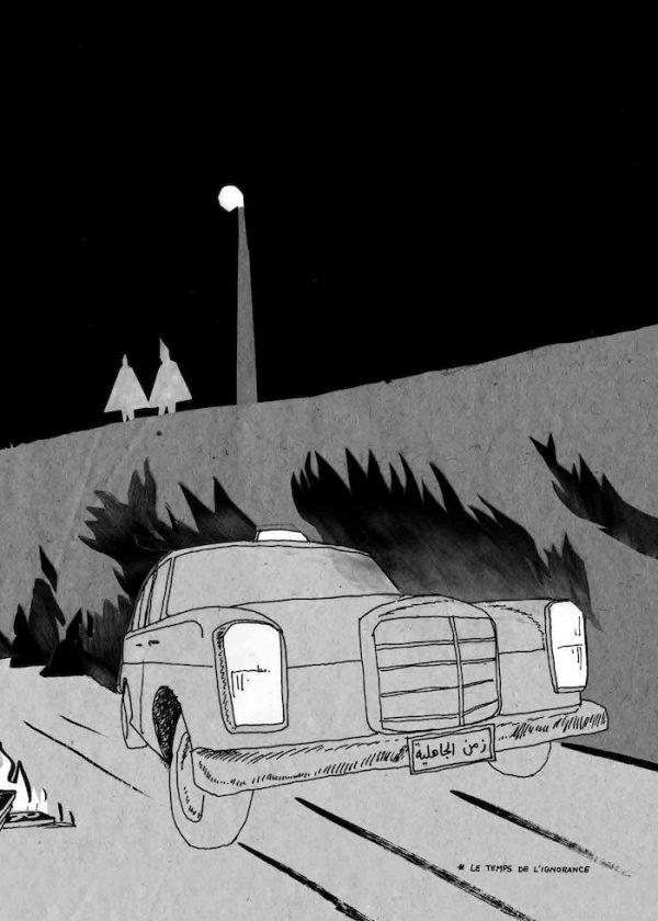 Illustration Barrack Rima