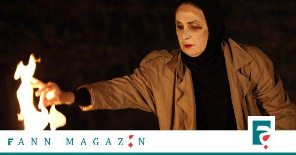 Hanane Hajj Ali