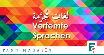 Arabisch-deutsche Literaturtage