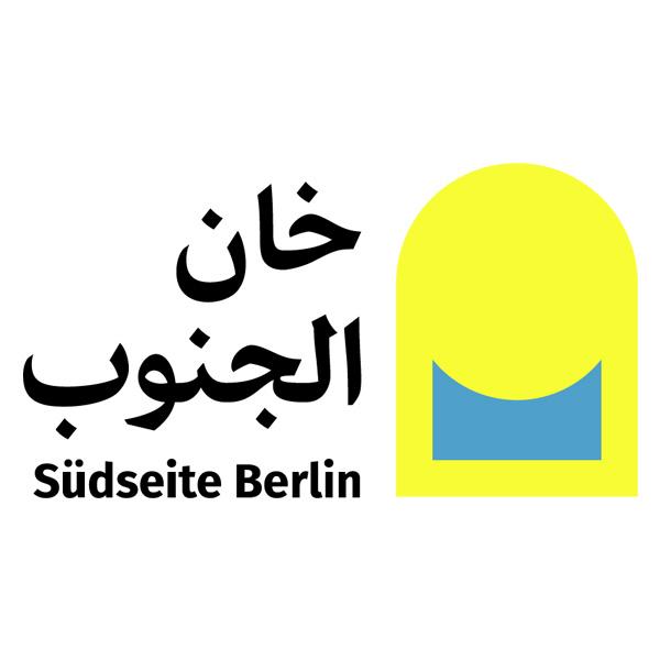 Logo Südseite Berlin