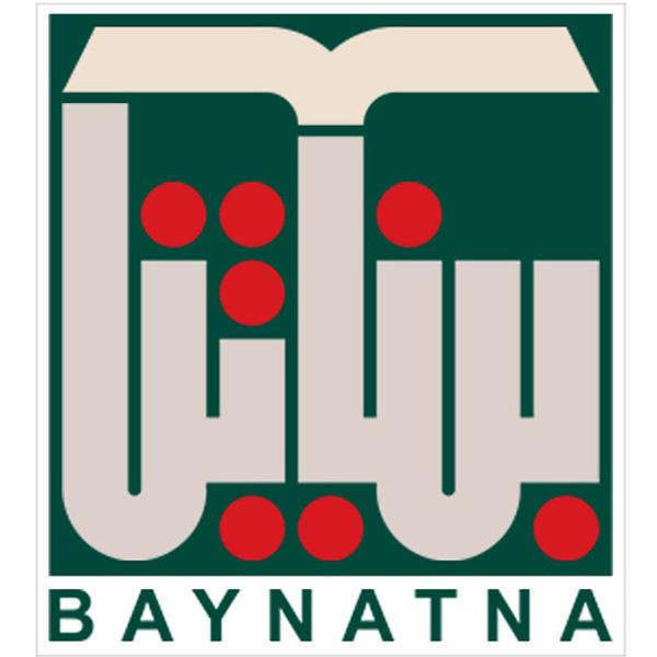 Logo Baynatna