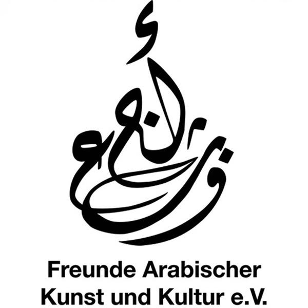 Logo Freunde arabischer Kunst