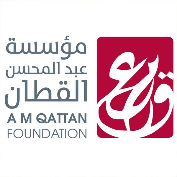 Logo Qattan Foundation
